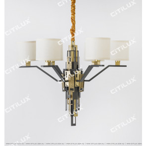 American Retro Single-Tier Small Chandelier Citilux