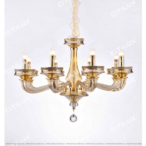 Modern Minimalist European Cognac Single Tier Large Chandelier Citilux