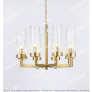 Modern Light Luxury Stainless Steel Glass Single Tier Small Chandelier Citilux