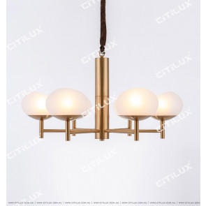 Small American Simple Modern Glass Small Chandelier Citilux