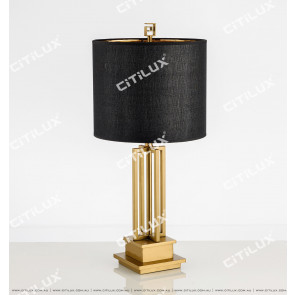 Modern Minimalist Chinese Brushed Titanium Table Lamp Citilux