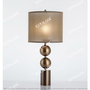 Modern Light Luxury Matt Brown Small Table Lamp Citilux