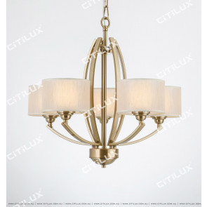 American Double-Tier Lampshade Small Chandelier Citilux