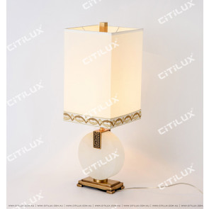 Spanish Marble Auspicious Chinese Table Lamp Citilux