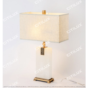 Spanish Marble Chinese Fabric Table Lamp Citilux