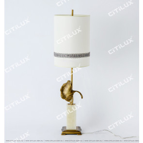 Copper Maple Chinese Table Lamp Citilux