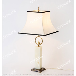 Chinese Copper Bird Table Lamp Citilux