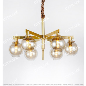 Modern All-Copper Cognac Bulb Small Chandelier Citilux