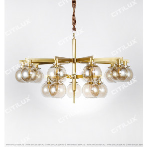 Modern Copper Dry Enamel Bulb Double Chandelier Citilux