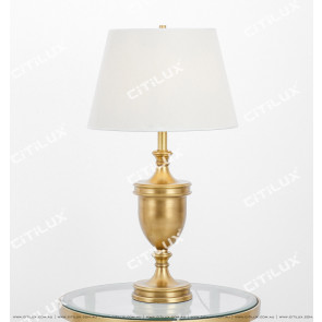 American Simple Trophy Table Lamp Citilux