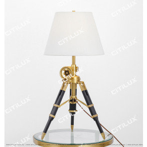 American Classic Three-Legged Copper Table Lamp Citilux