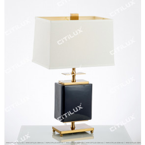 Modern Minimalist Black Ceramic Table Lamp Citilux