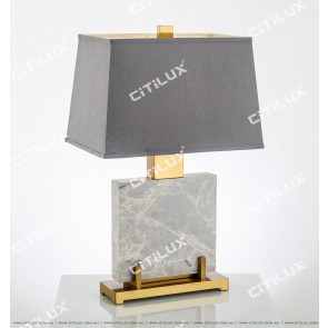 Natural Galaxy Grey Marble Table Lamp Citilux