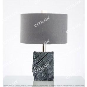 High-Grade Gray Natural Ancient Wood Marble Table Lamp Citilux