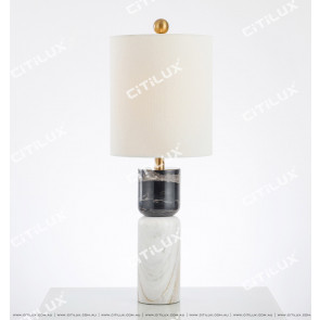 Modern Black And White Marble Mosaic Table Lamp Citilux