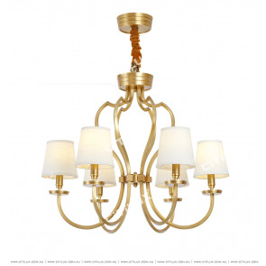 American Copper Simple Linear Chandelier Citilux