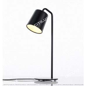 Modern Wrought Iron Table Lamp Blac Citilux