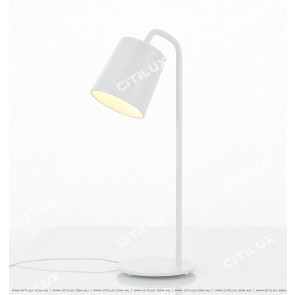Modern Wrought Iron Table Lamp White Citilux