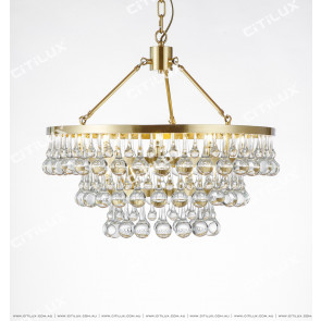Copper Simple Cake-Shaped Drop Chandelier Small Citilux