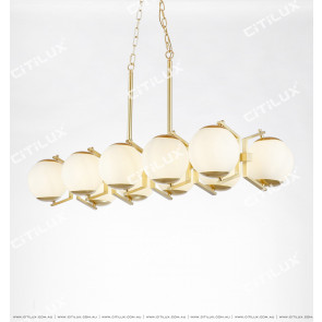 Full Copper Symmetric Ball Long Dining Chandelier Citilux