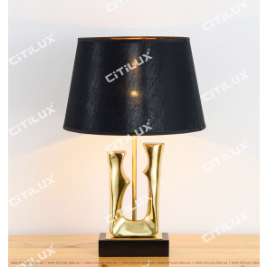 Modern Copper Art Double Column Art Table Lamp Citilux