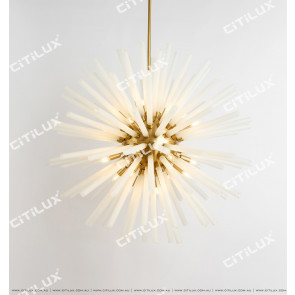 Frosted Glass Tube Spherical Chandelier Citilux