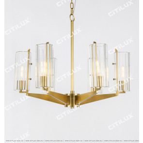 Art Simple Crystal Chandelier Citilux