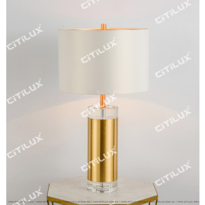 Modern Minimalist Gold and Glass Table Lamp Citilux