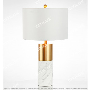 Modern Minimalist Jazz White Marble Table Lamp Citilux