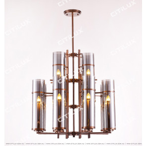 Modern Chinese Green Bronze Glass Large Chandelier Citilux