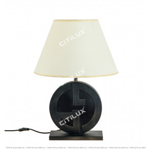 Chinese Metal Leather Mosaic Table Lamp Citilux