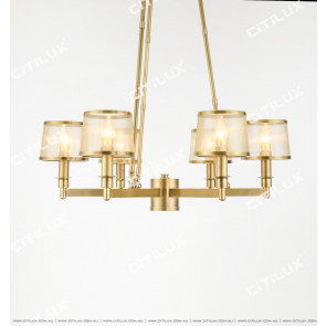 Full Copper American Mesh Single Tier Chandelier Medium Citilux