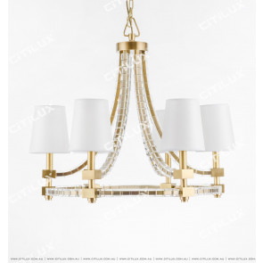 Simple American Copper Acrylic Chandelier Citilux