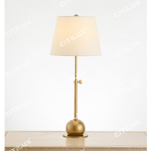 Simple American Spherical Table Lamp Citilux