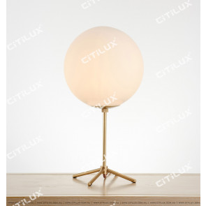 Full Copper Simple Head Frosted Glass Table Lamp Citilux