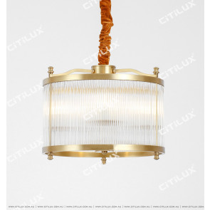 Simple Classic Art Copper Glass Chandelier Citilux