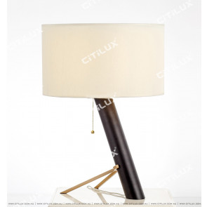Simple Chinese Wooden Desk Lamp Citilux