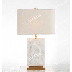 Marble Stone Block In The Middle Table Lamp Citilux