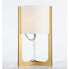Modern Minimalist Stainless Steel Table Lamp Citilux