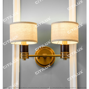 New Chinese Copper Chandelier Double Head Wall Light Citilux