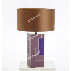 Modern Light Luxury Charm Purple Leather Stitching Table Lamp Citilux