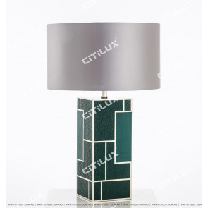 Modern Light Luxury Emerald Leather Stitching Table Lamp Citilux