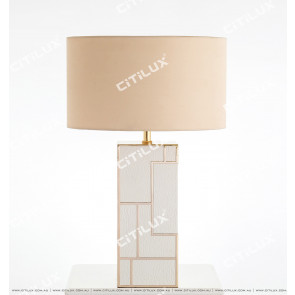 Modern Light Luxury Beige White Leather Mosaic Table Lamp Citilux