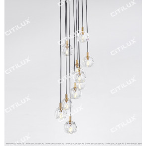 Simple Crystal Ball Round Chandelier Citilux
