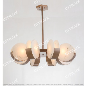 Round Moon Imitation Marble Chandelier Large Citilux