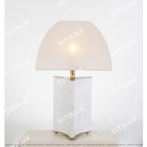 Curved Triangular Column Marble Table Lamp Citilux