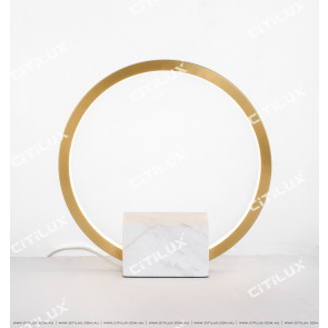 Marble Ring Table Lamp Small Citilux