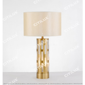 Zhongzhulou Empty Light Table Lamp Citilux