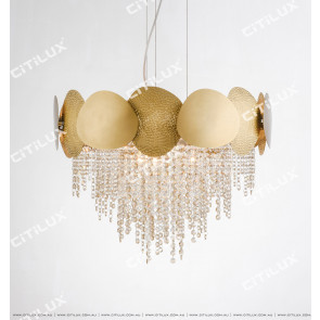 Round Mechanism Texture Chandelier Small Citilux