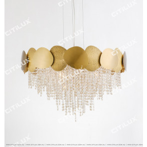 Round Mechanism Texture Dining Chandelier Large Citilux